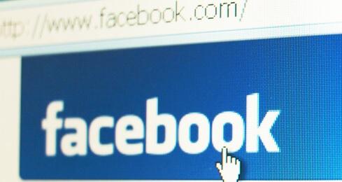 Cara Melihat Jumlah Teman di Facebook Lite Terbaru