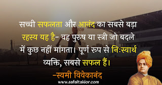 Best swami vivekanand on education 2021||swami vivekanand on education quotes।।swami vivekananda quotes on youth