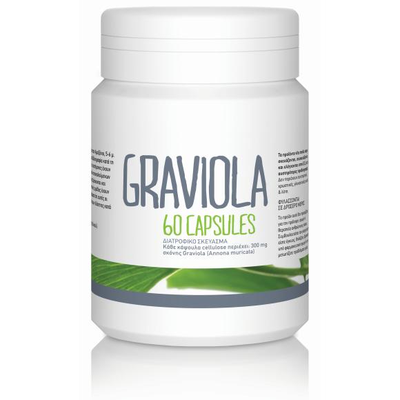 Graviola (60caps/300mg)