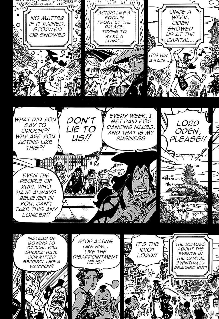 One Piece Manga Chapter 969 - Image 008