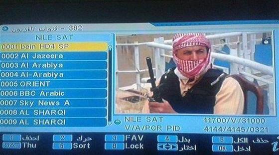 تردد قناة داعش الجديد BEIN HD4 علي النايل سات 2017 frequency Channel Dash