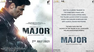 film-major-teaser-was-postponed-due-to-covid-19