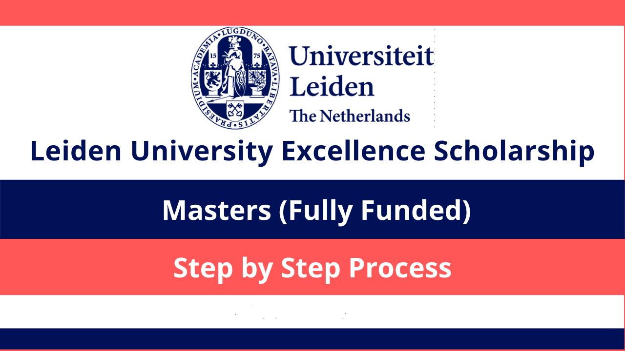 منحة جامعة ليدن للتميز (LexS) 2022