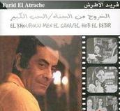 Farid El Atrache-Al Khrouj Mel eljnah