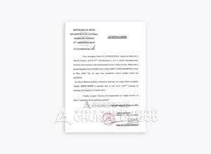 Carta de Apreciação do Vice-Prefeito de Cotonou, Benim