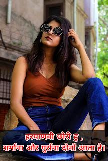 haryanvi girl image