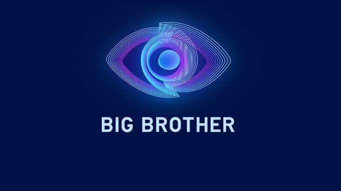 Σημαντική μείωση στη διάρκεια του live του Big Brother...