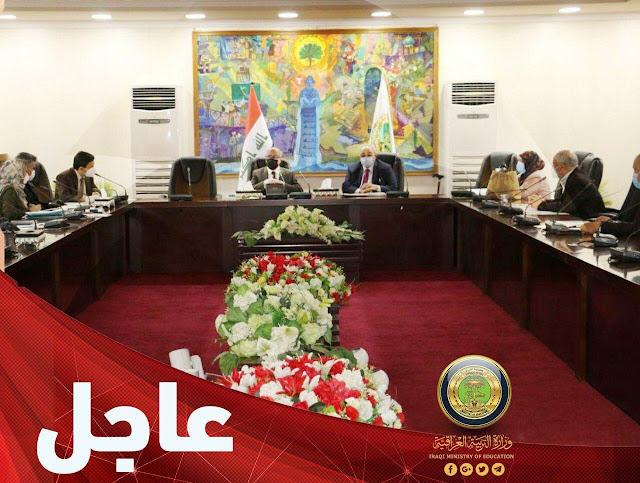 وزارة التربية تتخذ قرراً يخص تلاميذ المراحل الاربعة الاولى للدراسة الابتدائية