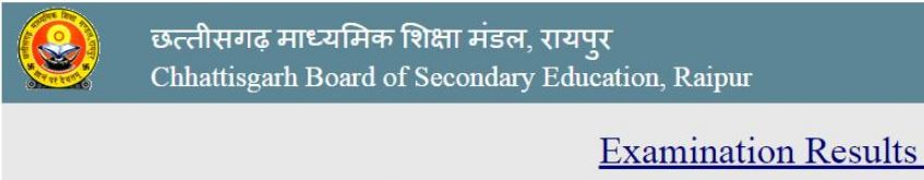 cgbse 10th result 2021 cg result 2021 class 10