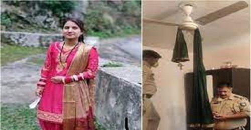 मंडी जिले में एक बेटी दहेज की बलि चढ़ गई! एक महीने पहले हुई थी शादी,नवविवाहिता युवती की संदिग्ध मौत