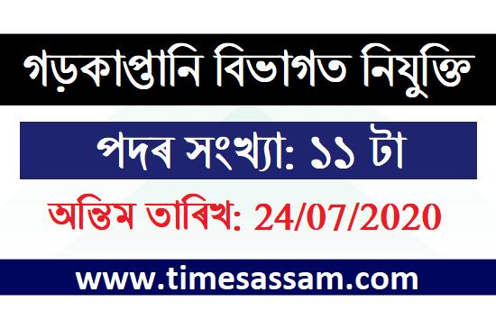 PWD, Assam Jobs 2020