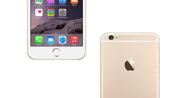 iPhone-6-Plus-dorado-mitad-y-mitad-640x336 Buy an iPhone 6 Plus at a very attractive price Technology