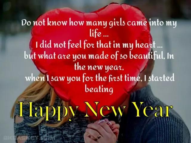 Romantic New Year Love Shayari Status For Girlfriend, Boyfriend