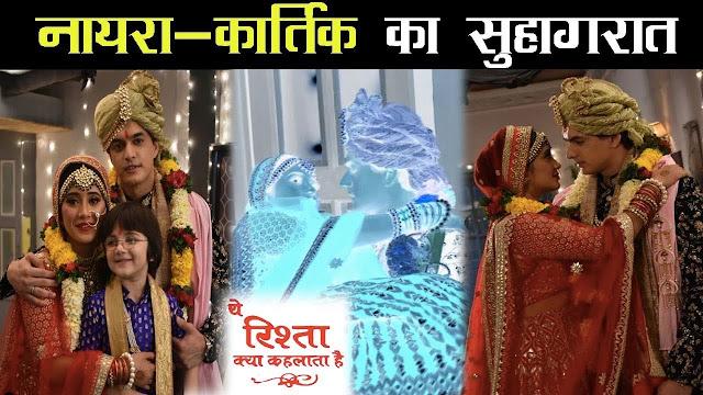 Finally Kartik Naira Kairav's happy family wish fulfilled in YRKKH