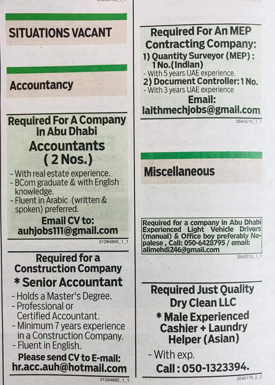 gulf news jobs ads 20/11/2018 - وظائف شاغرة فى الامارات