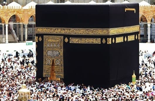 Wisata Religi Sejarah Islam di Makkah dan Madinah, Tempat Destinasi Para Jamaah Umroh