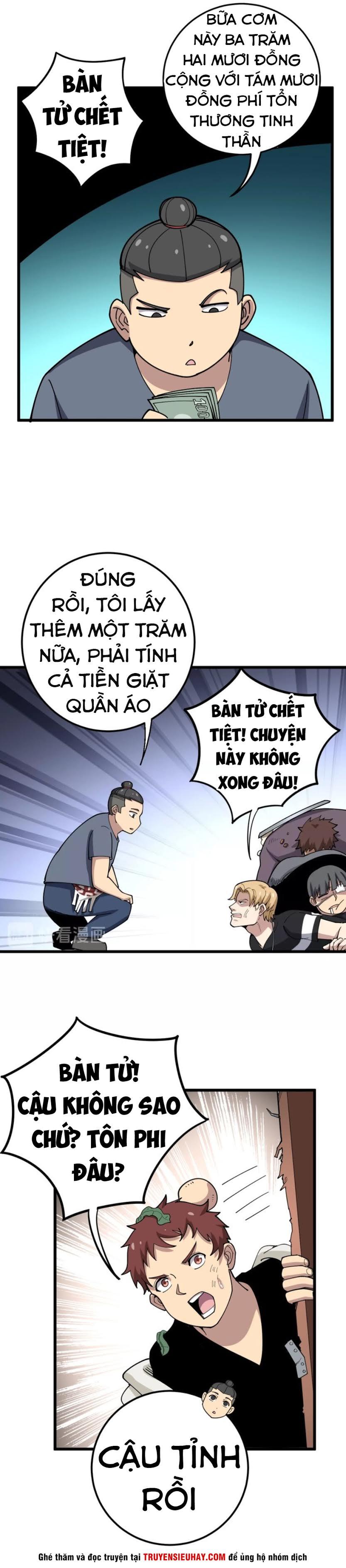 Độc Thủ Vu Y chap 45 - Trang 4