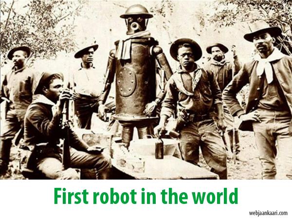 world's first robot