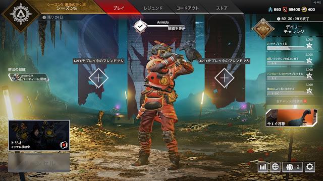 Cara Mengubah Suara Karakter game Apex Legends menjadi Bahasa Jepang