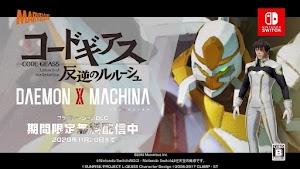 Jogo Daemon x Machina ganha colaboração gratuita com Code Geass
