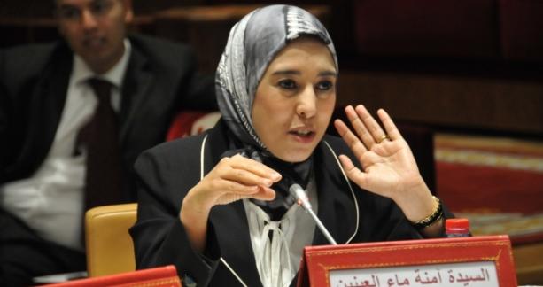"""آمنة ماء العينين .. """"المغاربة يعاقبون حزب العدالة و التنمية"""""""