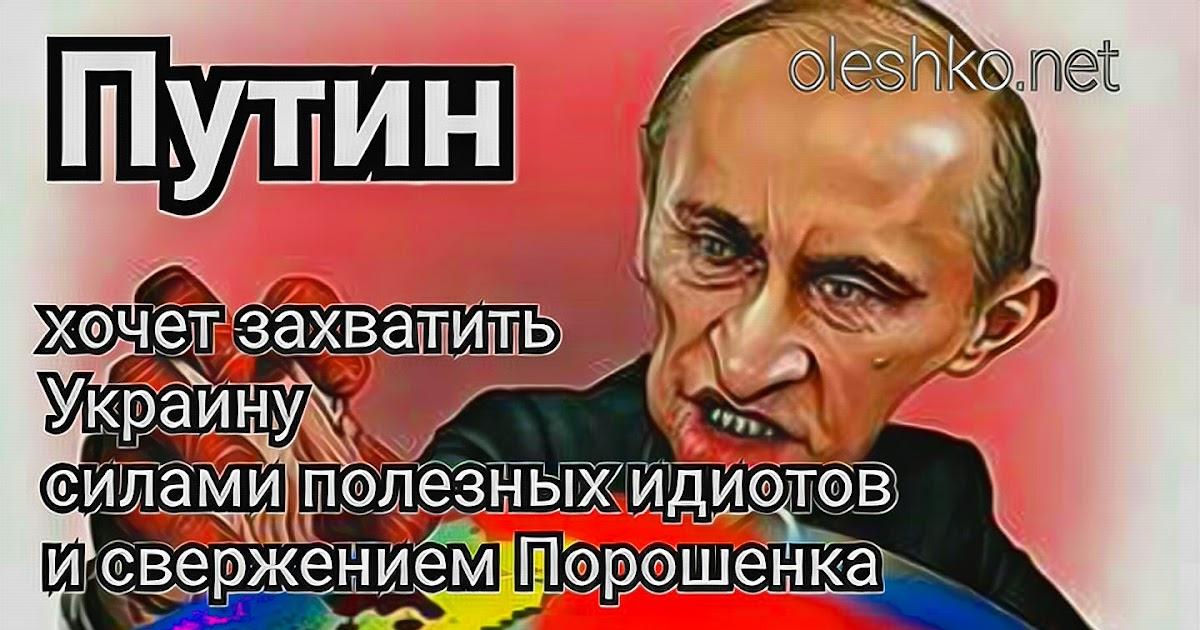 Пусть Онищенко назовет фамилии депутатов и чиновников, которых он подкупал, - Кононенко - Цензор.НЕТ 8816