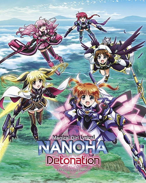 Magical Girl Lyrical Nanoha Detonation