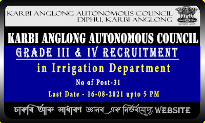 Karbi Anglong Recruitment 2021 - Grade III and IV Positions in Irrigation Department