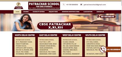 Patrachar Vidyalaya