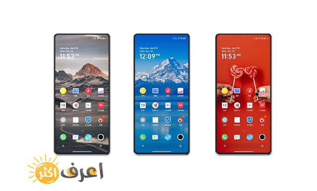 بعد طول انتظار رسميا هاتف شاومي مي مكس4    4 Xiaomi Mi Mix