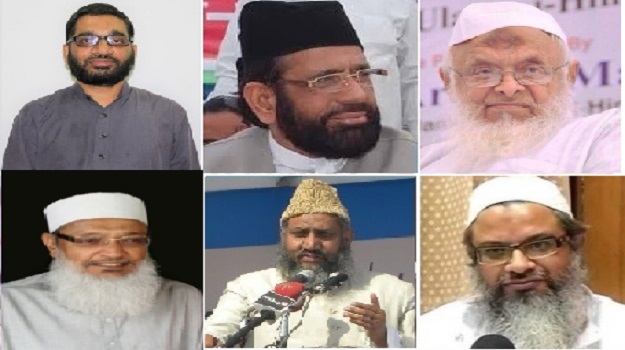 withdrawal FIR against Dr Zafarul Islam Khan -Joint statement by Muslim leaders
