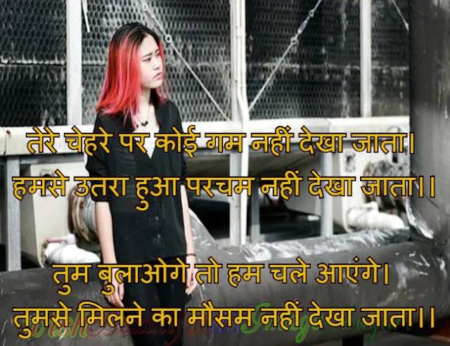 Dard Bhari Shayari Image