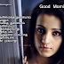 Good Morning Kavithai | Good Morning Love Kavithai Images In Tamil