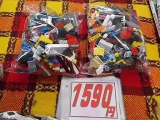 中古品のレゴセット500グラム人形いりとミックス1590円2セット
