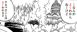 ・・・なんかよくわかんねーけどするべきことはよくわかるよ quote from manga Gintama 銀魂 (chapter 5)