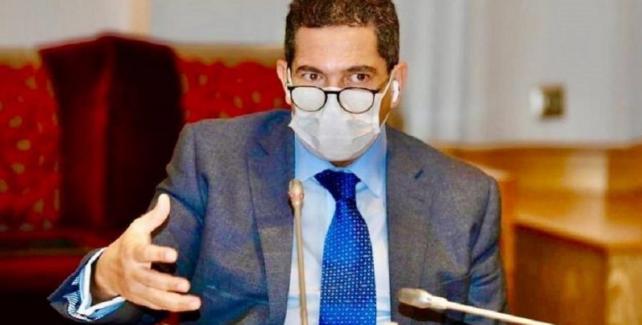 وزارة أمزازي تعلن عن قرار جديد بخصوص التعليم عن بعد
