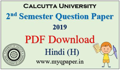 Calcutta University  Hindi Honours Question Paper Download PDF 2019 B.A. 2nd Semester