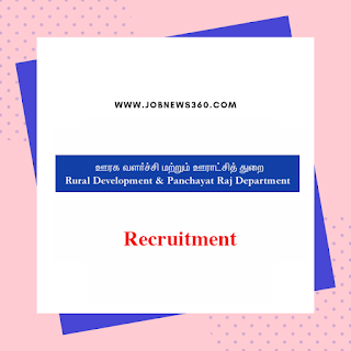 TNRD Recruitment 2019 for Office Assistant Posts (22 Vacancies)