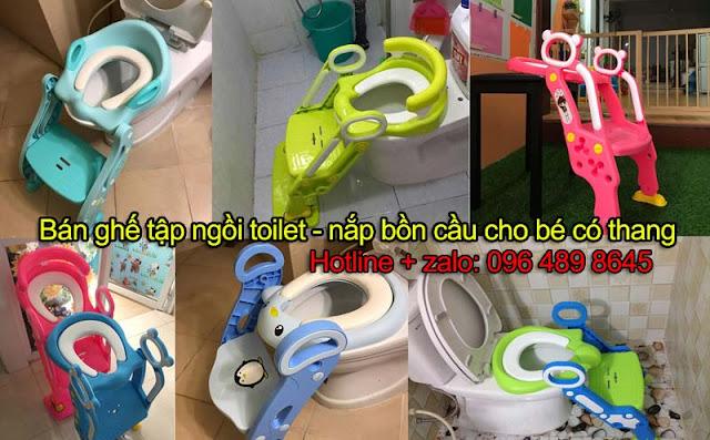 sản phẩm nắp bồn cầu cho trẻ em giá rẻ
