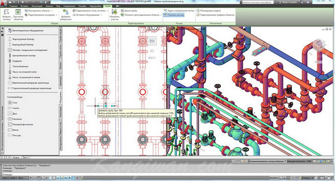 Autocad Electrical V2017 64 Bit Iso Free Download Haris