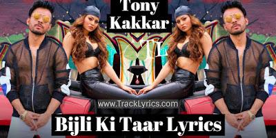 bijli-ki-taar-lyrics