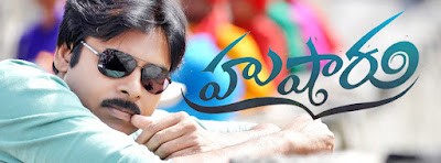 Husharu audio songs download