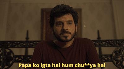 Papa ko lgta hai hum hai | Mirzapur Meme Templates