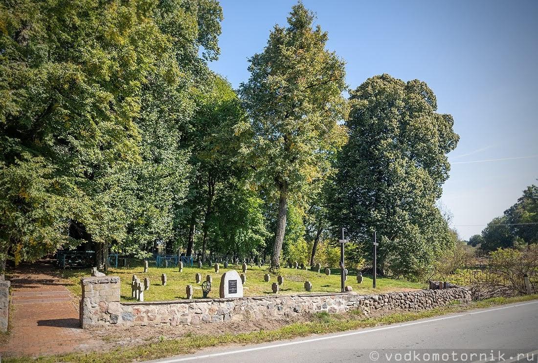 Захоронение 437 русских и 297 германских воинов