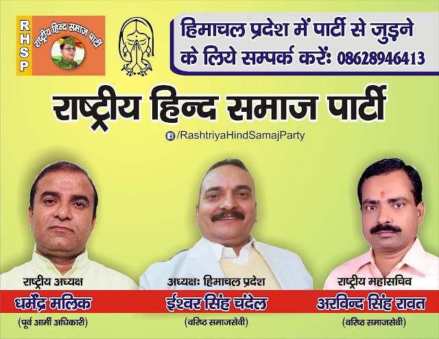Himachal pradesh3
