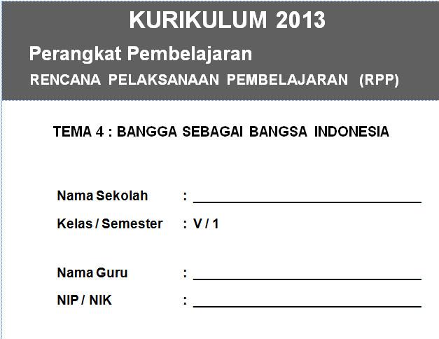 RPP Kurikulum 2013 SD KELAS 5 SEMESTER 1 - Bangga Sebagai BangsaIndonesia