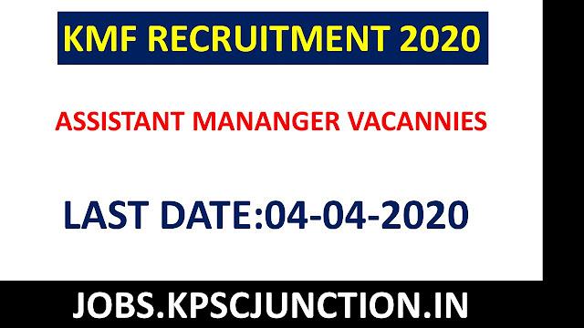 KMF Shivamogga Recruitment 2020 notification Apply Offline for Assistant Manager Posts
