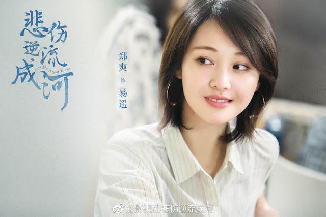 Cry Me A Sad River Zheng Shuang