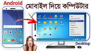 How to make Android mobile on Windows XP
