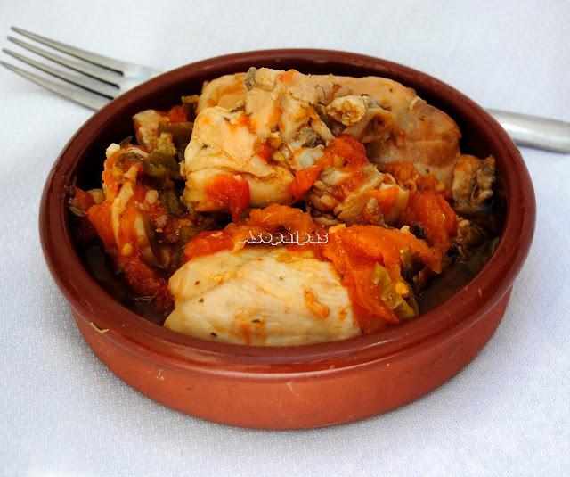 Pollo a la Bilbaina